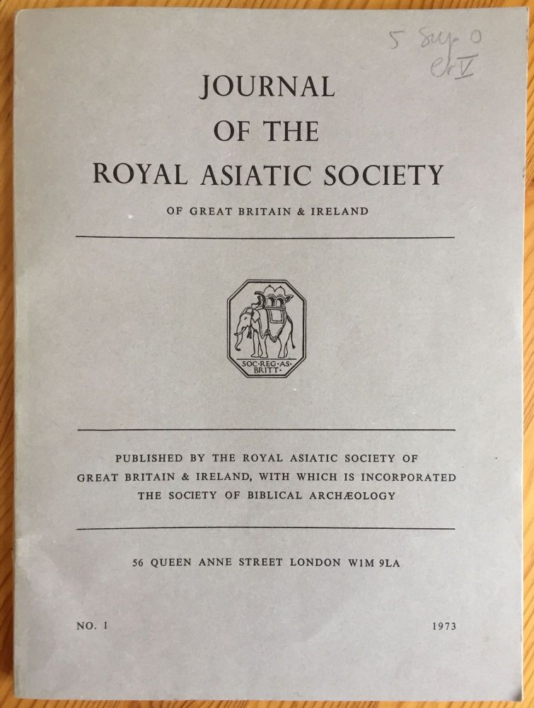 The Journal of the Royal Asiatic Society of Great Britain and Ireland, with which is incorporated the Society of Biblical Archaeology. AAE - Journal - Set.[newline]M5284.jpg