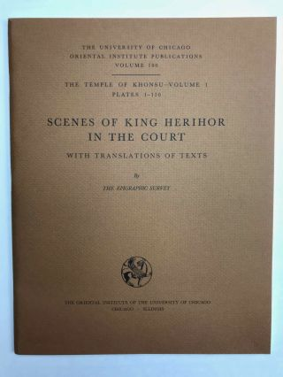Temple of Khonsu. Vol. I: Scenes of King Herihor in the court. Vol. II: Scenes and inscriptions in the court and the first hypostyle hall (complete set)[newline]M0018c-08.jpeg