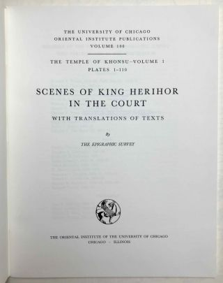 Temple of Khonsu. Vol. I: Scenes of King Herihor in the court. Vol. II: Scenes and inscriptions in the court and the first hypostyle hall (complete set)[newline]M0018c-09.jpeg