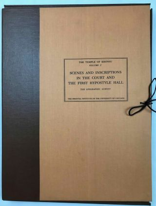 Temple of Khonsu. Vol. I: Scenes of King Herihor in the court. Vol. II: Scenes and inscriptions in the court and the first hypostyle hall (complete set)[newline]M0018c-12.jpeg