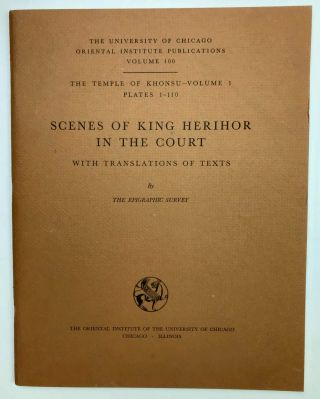 Temple of Khonsu. Vol. I: Scenes of King Herihor in the court. Vol. II: Scenes and inscriptions in the court and the first hypostyle hall (complete set)[newline]M0018e-06.jpeg