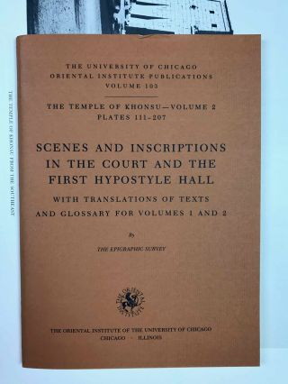 Temple of Khonsu. Vol. I: Scenes of King Herihor in the court. Vol. II: Scenes and inscriptions in the court and the first hypostyle hall (complete set)[newline]M0018e-14.jpeg