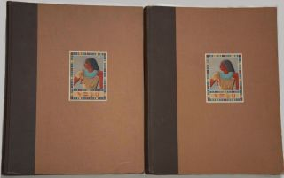 The mastaba of Mereruka. Vol. I & II (complete set). AAD - Chicago Institute - DUELL Prentice.[newline]M0020.jpg