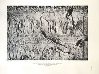 The tomb of Kheruef[newline]M0022-15.jpg