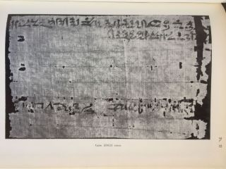 Egyptian epistolography from the 18th to the 21st dynasty[newline]M0105b-16.jpg