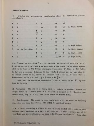 Introduction to Old Nubian[newline]M0210a-05.jpg