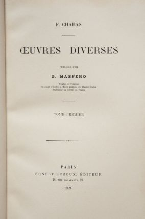 Oeuvres diverses. Tomes I, II, III & V (tome IV is missing)[newline]M0340-02.jpg