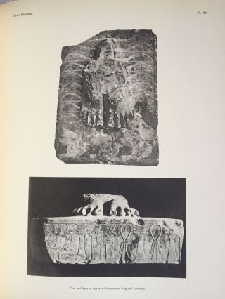 The step pyramid. Vol. I: Text. Vol. II: Plates (complete set). With plans by J.-P. Lauer[newline]M0581b-14.jpg