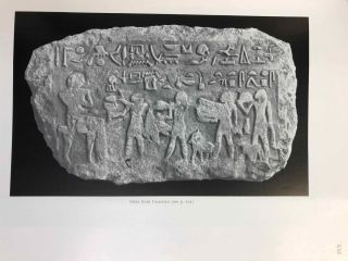Dendera in the third millenium B.C. Down to the Theban domination of Upper Egypt.[newline]M0583a-32.jpg