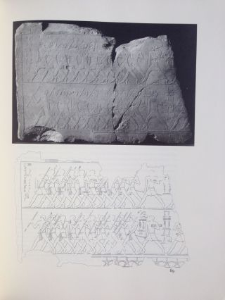 Re-used blocks from the pyramid of Amenemhet I at Lisht[newline]M0669b-07.jpg