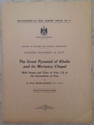 Excavations at Giza. Vol. X (1938-1939). The Great Pyramid of Khufu and its Mortuary Chapel....[newline]M0751c.jpg