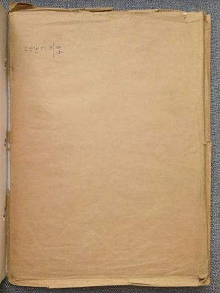 Excavations at Giza. Vol. IX (1937-1938). The mastabas of the eighth season and their description[newline]M0762a-14.jpg