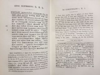 The Coptic version of the New Testament in the Northern dialect otherwise called memphitic and Bohairic, 4 volumes (complete set)[newline]M0817b-13.jpg