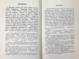 The Coptic version of the New Testament in the Southern dialect otherwise called Sahidic and Thebaic, 7 volumes (complete set)[newline]M0817d-08.jpeg