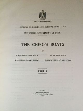 The Cheops boats. Part I [All published][newline]M0837b-01.jpg