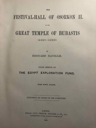 The festival-hall of Osorkon II in the great temple of Bubastis (1887-1889)[newline]M1200a-02.jpg