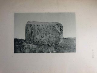 The festival-hall of Osorkon II in the great temple of Bubastis (1887-1889)[newline]M1200a-17.jpg