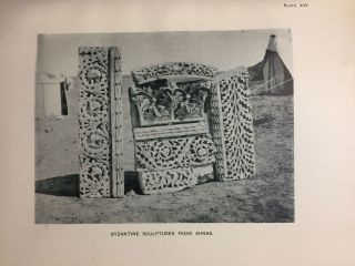 Ahnas el-Medineh and The tomb of Paheri at El-Kab. With chapters on Mendes, the nome of Thoth and Leontopolis by Edouard Naville. And appendix on Byzantine sculptures by Professor T. Hayter Lewis[newline]M1207a-08.jpg