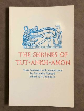 The shrines of Tut-Ankh-Amun. PIANKOFF Alexandre[newline]M1340c.jpg