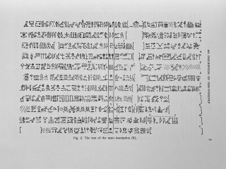 An ancient Egyptian crossword puzzle. An Inscription of Neb-wenenef from Thebes.[newline]M1769d-07.jpeg