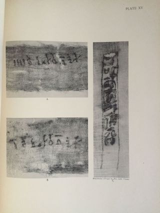 The tomb of Queen Meryet-Amun at Thebes. Photographs by Harry Burton; plans by Walter Hauser and catalogue by Charlotte R. Clark.[newline]M1823b-19.jpg