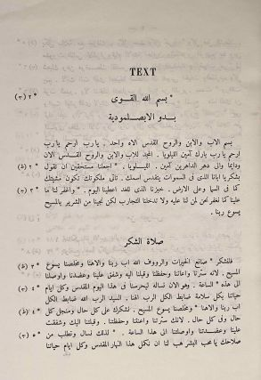The Horologion of the Egyptian Church. Coptic and Arabic text from a mediaeval manuscript. Translated and annotated by O.H.E. KHS-BURMESTER.[newline]M2167-19.jpeg