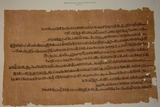 Facsimile of an Egyptian hieratic papyrus of the reign of Rameses III, now in the British Museum....[newline]M2407.jpg