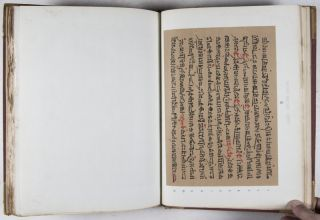 Le papyrus magique Harris (plate I missing, provided in color Xerox). CHABAS François[newline]M2419c.jpg