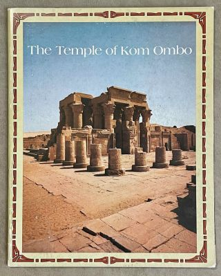 The Temple of Kom Ombo[newline]M2476-00.jpeg