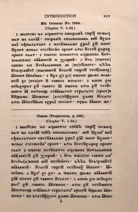 Coptic biblical texts in the dialect of Upper Egypt. Vol. 1.[newline]M2676a-10.jpg