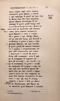 Coptic biblical texts in the dialect of Upper Egypt. Vol. 1.[newline]M2676a-11.jpg