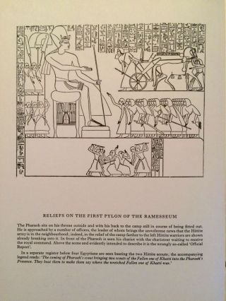 The Kadesh inscription of Ramesses II. GARDINER Alan Henderson[newline]M2771b.jpg