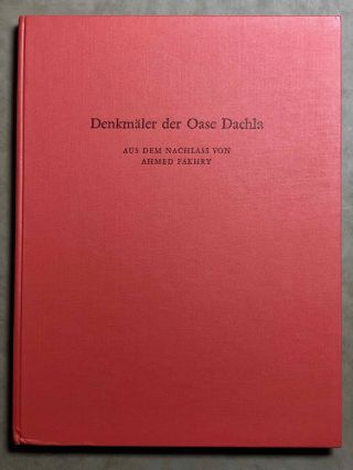 Denkmäler der Oase Dachla. FAKHRY Ahmed[newline]M3080c.jpg