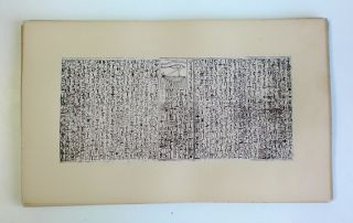 Photographs of the papyrus of Nebseni in the British Museum[newline]M3273-02.JPG