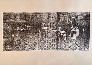 Photographs of the papyrus of Nebseni in the British Museum[newline]M3273a-04.jpeg