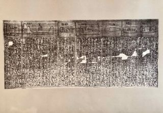 Photographs of the papyrus of Nebseni in the British Museum[newline]M3273a-05.jpeg