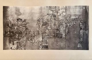 Photographs of the papyrus of Nebseni in the British Museum[newline]M3273a-07.jpeg