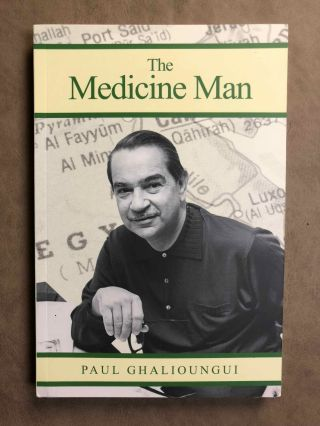 The Medicine Man. GHALIOUNGUI Paul[newline]M3282a.jpg