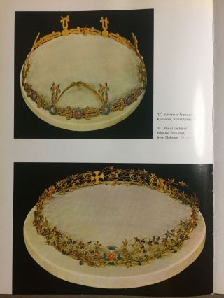 Jewels of the pharaohs. Egyptian Jewelry of the Dynastic Period (abridged version)[newline]M3328-07.jpg