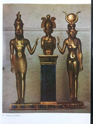 Jewels of the pharaohs. Egyptian Jewelry of the Dynastic Period (abridged version)[newline]M3328-10.jpg