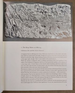 Amarna reliefs from Hermopolis in American collections[newline]M3460a-06.jpeg