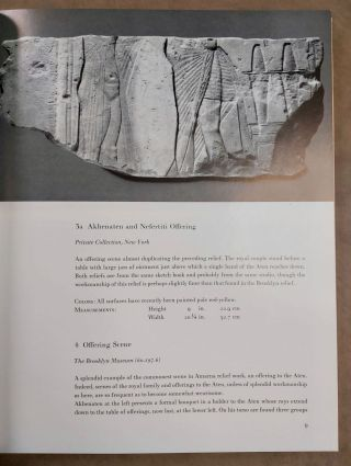 Amarna reliefs from Hermopolis in American collections[newline]M3460a-07.jpeg