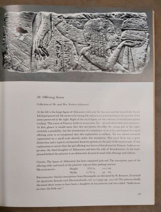 Amarna reliefs from Hermopolis in American collections[newline]M3460a-08.jpeg