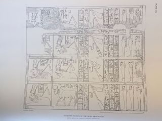 Medinet Habu. The Epigraphic survey. Vol. VI: The Temple Proper, Part II. The Re Chapel, the Royal Mortuary Complex, and adjacent rooms with miscellaneous material from the Pylons, the Forecourts, and the first Hypostyle Hall.[newline]M3529-22.jpg