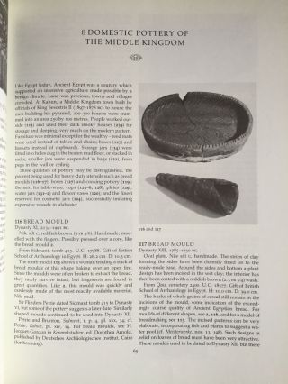 Umm el-Ga'ab. Pottery from the Nile Valley before the Arab conquest.[newline]M4157-06.jpg