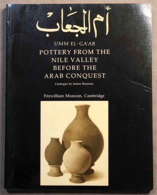 Umm el-Gaab. Pottery from the Nile Valley before the Arab conquest. BOURRIAU Janine.[newline]M4157a.jpg