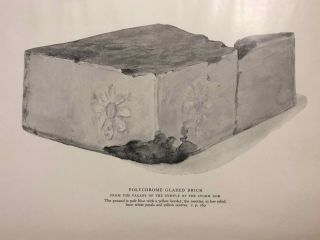 Carchemish. Report on the Excavations at Jerablus on Behalf of the British Museum. Vol. I: Introductory. Vol. II: The town defences. Vol. III: The excavations in the inner town. The Hittite inscriptions (complete set)[newline]M4399e-23.jpg