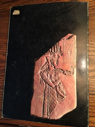 Africa in Antiquity: The Arts of Ancient Nubia and the Sudan. 2 volumes (complete set)[newline]M4625-09.jpg