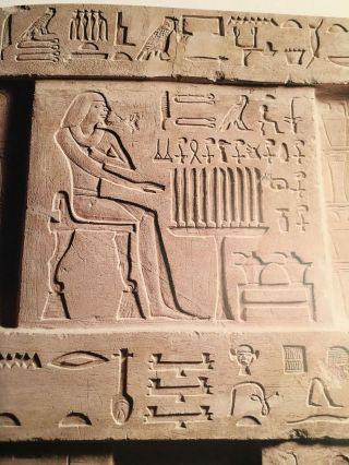 When the Pyramids were Built: Egyptian Art of the Old Kingdom[newline]M4631-05.jpg