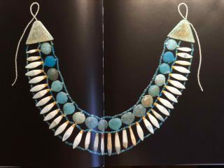 Gifts of the Nile: Ancient Egyptian Faience[newline]M4654a-03.jpg